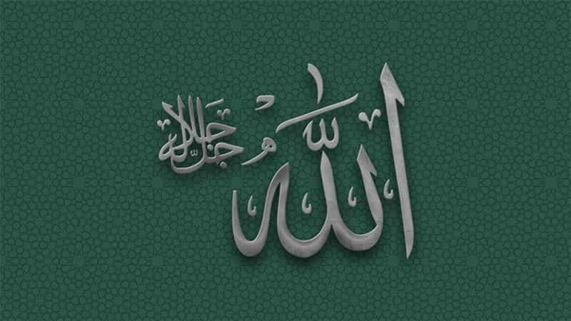 Allah'ın Sübûtî Sıfatları