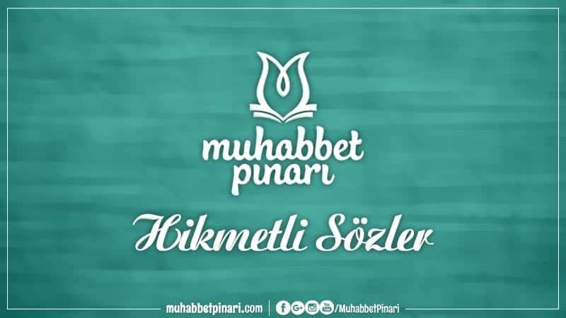 Sehl bin Abdullah-ı Tüsterî Hazretlerinin Hikmetli Sözleri