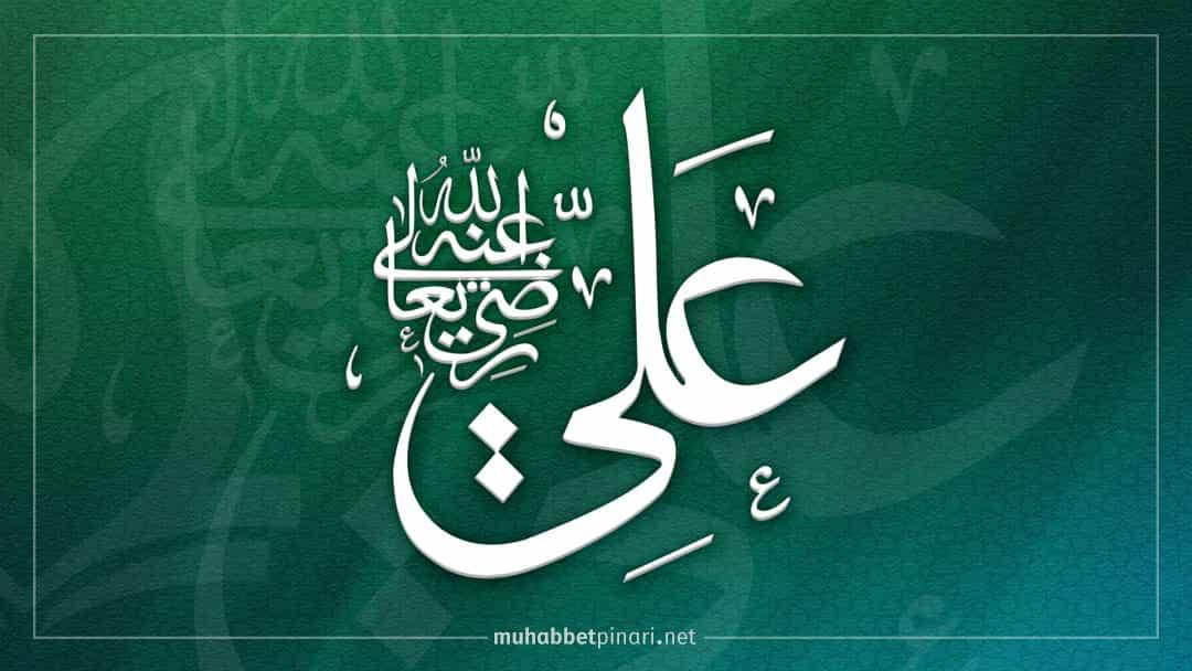 Hz. Ali'den (r.a) Nasihatler