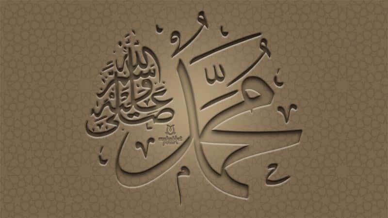 Peygamber Efendimiz'e (s.a.v) Salavat Okumak