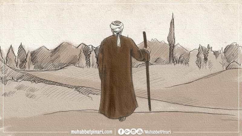 Ebû Abdullah Muhammed El-Buhârî